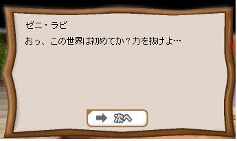 b0169804_0555453.jpg