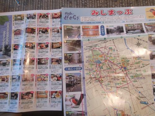 三島散策_e0123104_740827.jpg