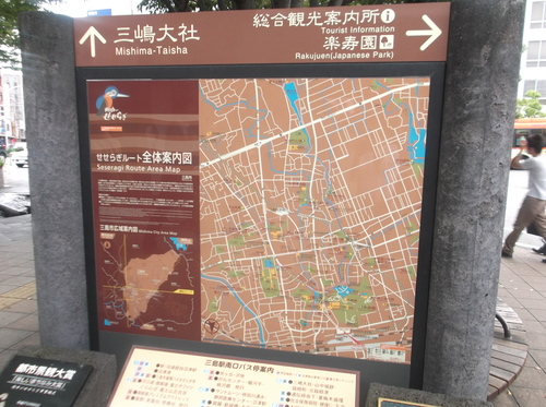 三島散策_e0123104_746513.jpg
