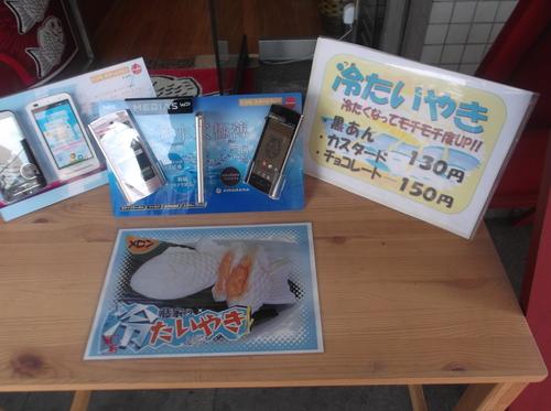三島散策_e0123104_825490.jpg