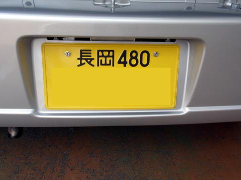 ワタビー納車_a0160006_17441551.jpg