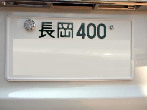 VR470 J-Edition 納車_a0160006_17495821.jpg