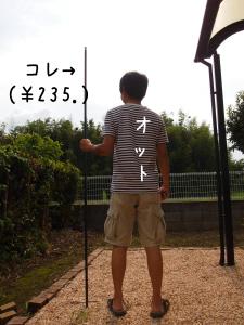 b0042310_1642334.jpg