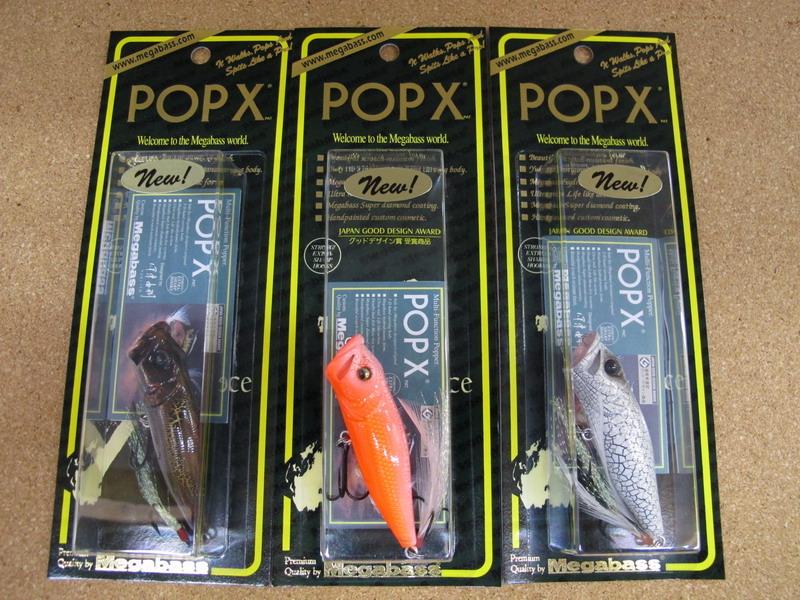 メガバス Pop-X & Pop-MAX NEW COLOR_a0153216_12471780.jpg