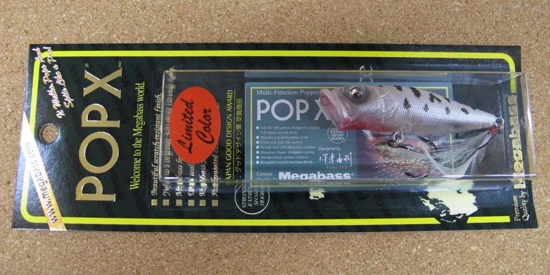 メガバス Pop-X & Pop-MAX NEW COLOR_a0153216_132178.jpg