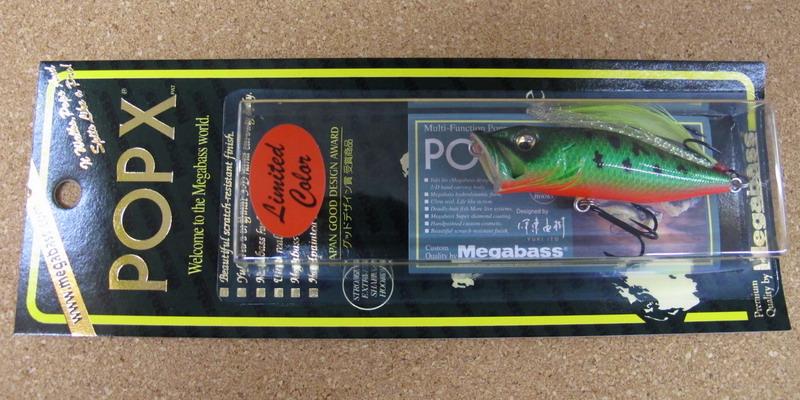 メガバス Pop-X & Pop-MAX NEW COLOR_a0153216_1322980.jpg