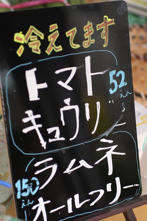 2011.8.6 スリーコインマルシェ by シュハリ_a0184716_19202292.jpg
