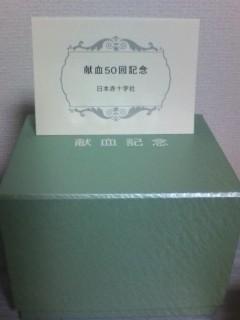b0019221_2004758.jpg