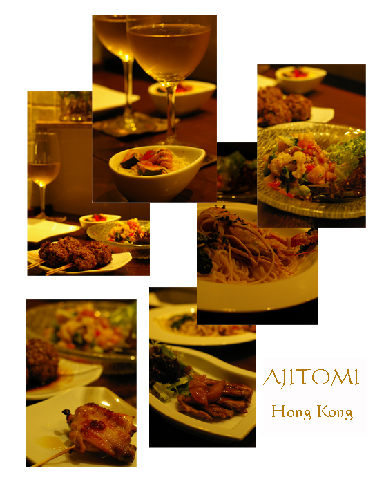 香港のお気に入り_a0169924_832366.jpg