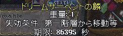 c0184233_16251848.jpg