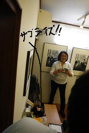 鈴木郁子写真展 narration -ナラシオン-終了致しました。_e0158242_1933840.jpg