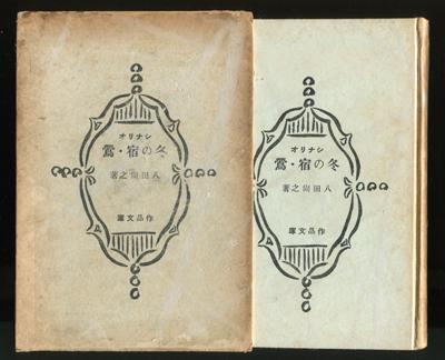 b0081843_1942698.jpg