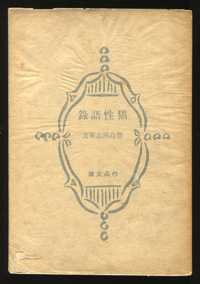 b0081843_1949416.jpg