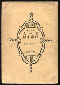 b0081843_19505921.jpg
