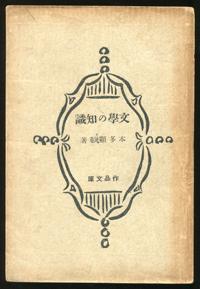 b0081843_1952355.jpg