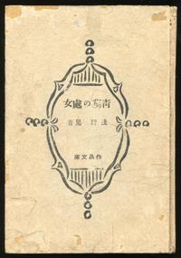 b0081843_1953161.jpg