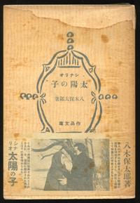b0081843_19543865.jpg
