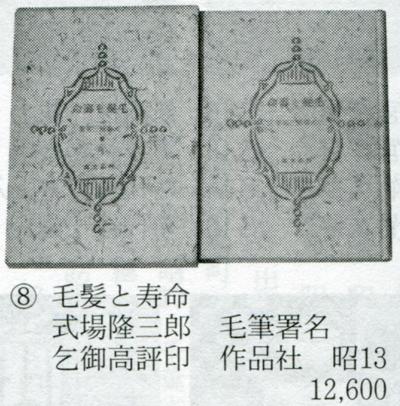 b0081843_19571056.jpg