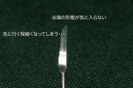 b0112648_12294559.jpg