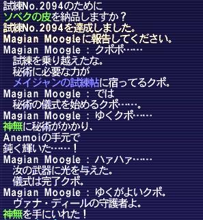 b0187253_1374328.jpg