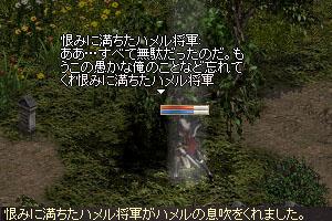 b0048563_11481177.jpg