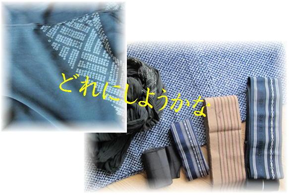 f0003174_14461797.jpg