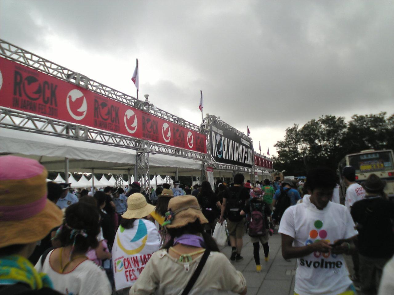 ROCK IN JAPAN 2011_d0135882_9232150.jpg