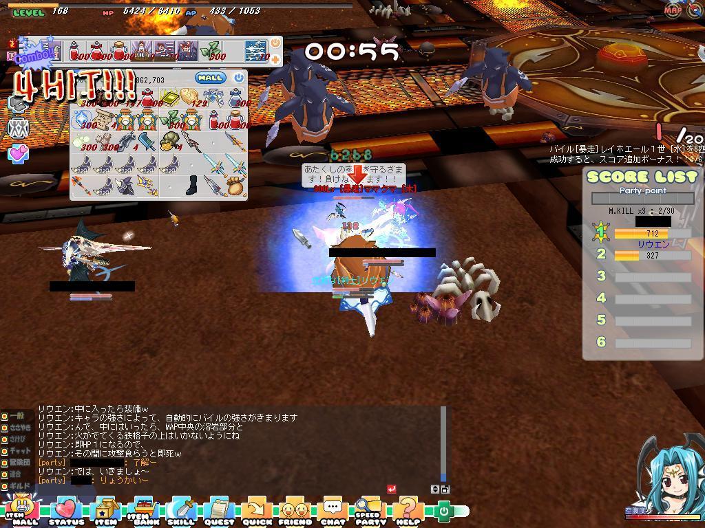 d0032088_1556373.jpg