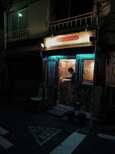 高円寺探訪_f0170995_13224572.jpg