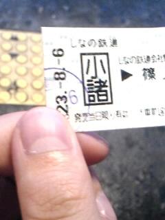 b0223997_18504971.jpg