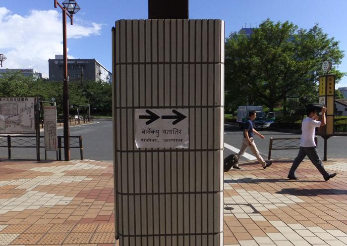 東京スナップ_b0103798_4561653.jpg