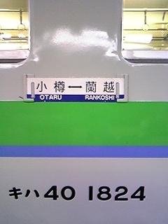 b0008511_14292590.jpg