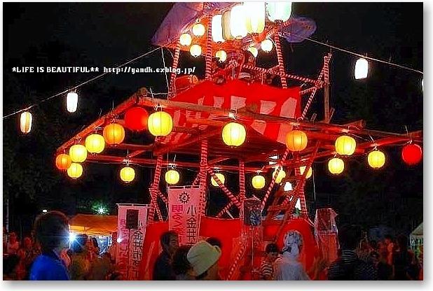 癒しフェアと夏祭り_d0083623_15152111.jpg