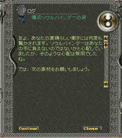 c0184233_12301880.jpg