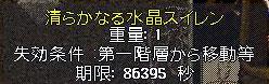 c0184233_13595194.jpg