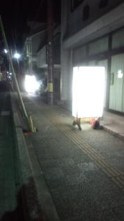 七夕祭り_e0102439_23184171.jpg