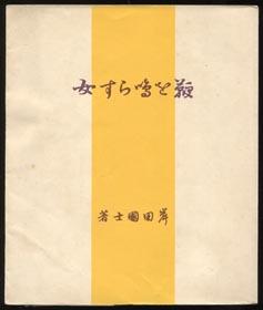 b0081843_19354752.jpg