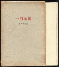 b0081843_19364433.jpg