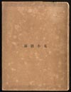 b0081843_19383848.jpg