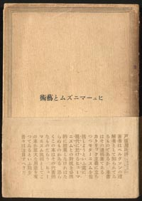 b0081843_19394710.jpg