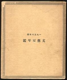 b0081843_19402913.jpg