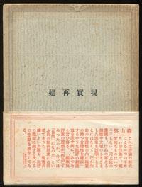 b0081843_19404953.jpg