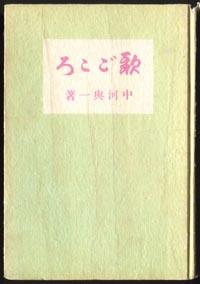 b0081843_19413917.jpg