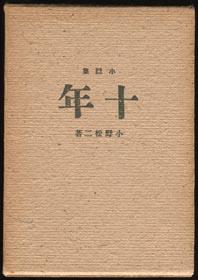 b0081843_19415523.jpg
