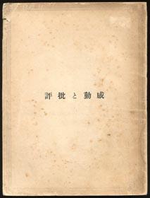 b0081843_1941983.jpg