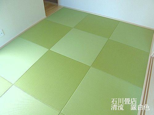 千葉市中央区/琉球畳/清流銀白色_b0142750_18302719.jpg