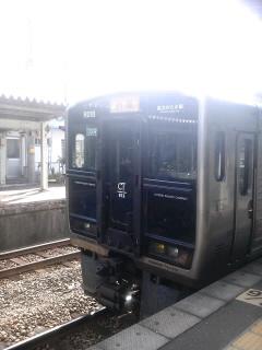 筑前 大分 駅