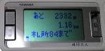 f0065954_205689.jpg