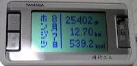 f0065954_2083826.jpg