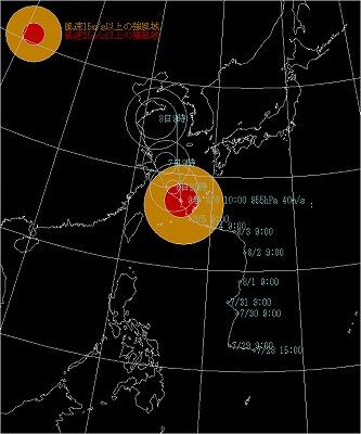 すごかった台風9号!_c0180460_284454.jpg